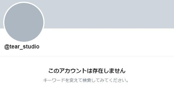 f:id:aritsuidai:20191209153707j:plain