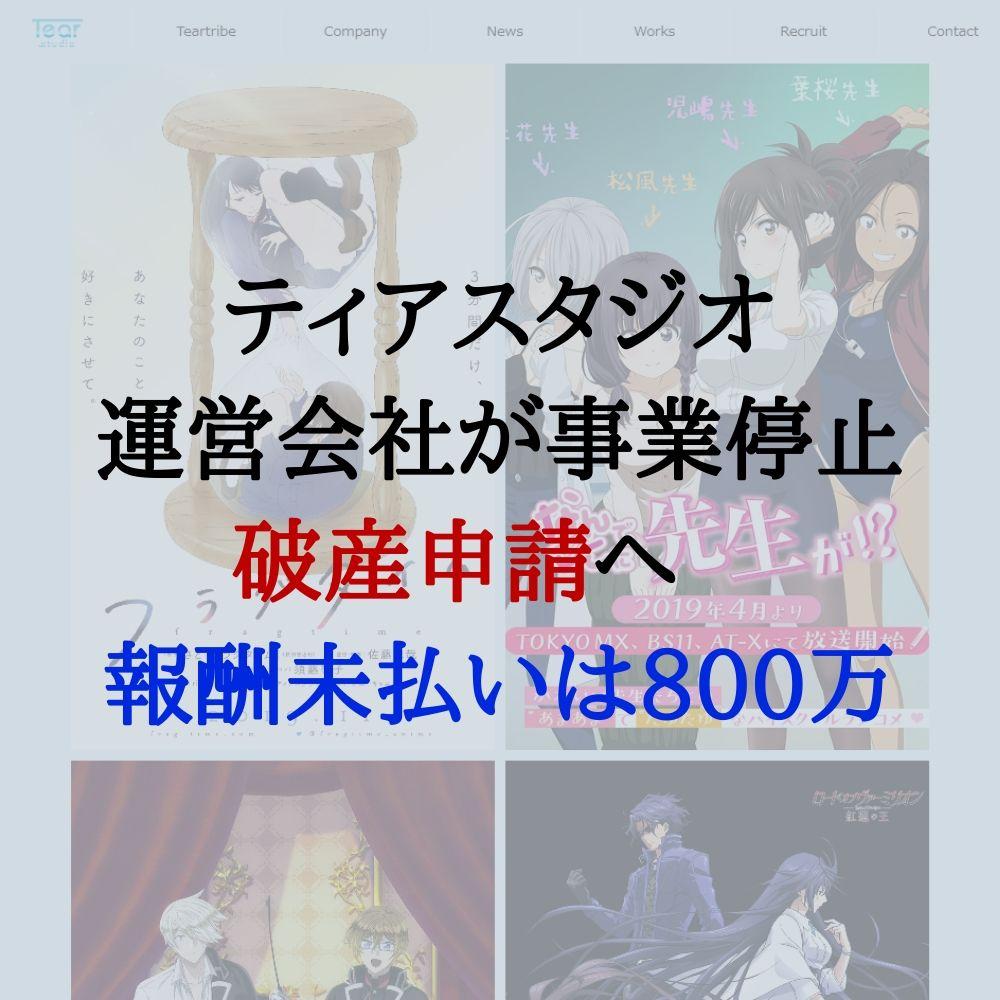 f:id:aritsuidai:20191216151437j:plain