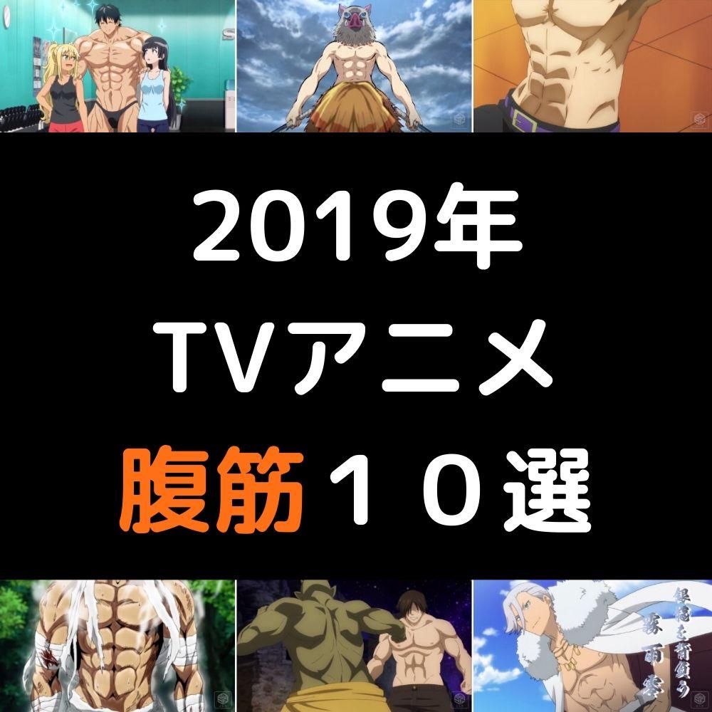 f:id:aritsuidai:20191217161549j:plain