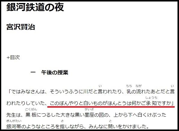 f:id:aritsuidai:20200105130608j:plain