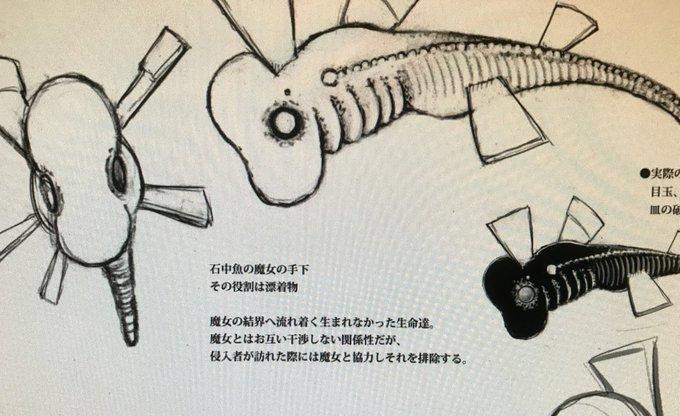 f:id:aritsuidai:20200106160353j:plain