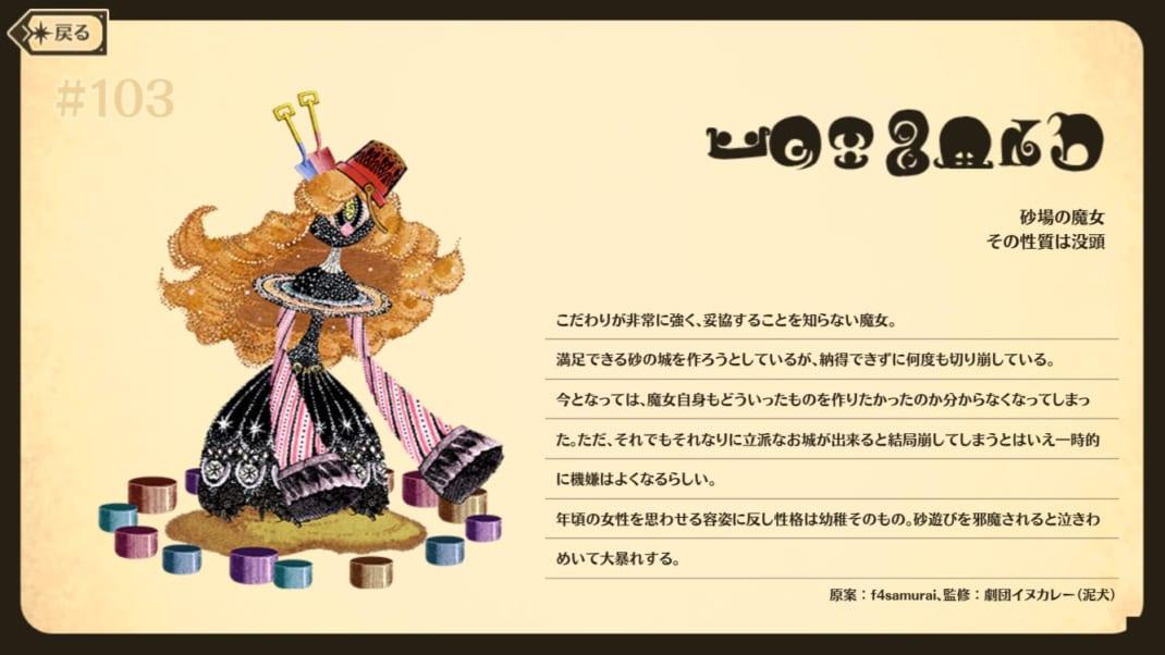 f:id:aritsuidai:20200106163531j:plain