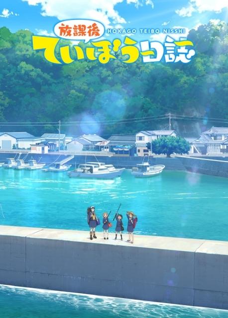 f:id:aritsuidai:20200106205636j:plain