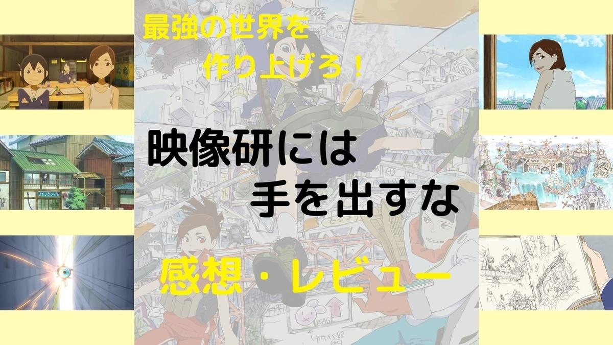 f:id:aritsuidai:20200108114934j:plain