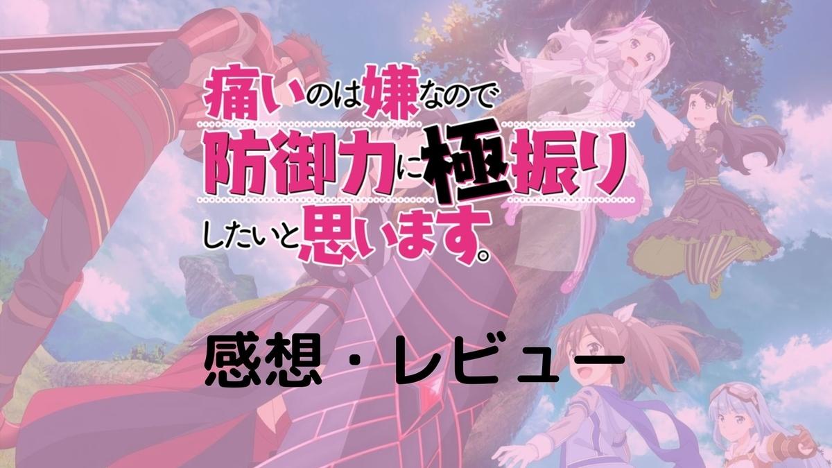 f:id:aritsuidai:20200109111017j:plain