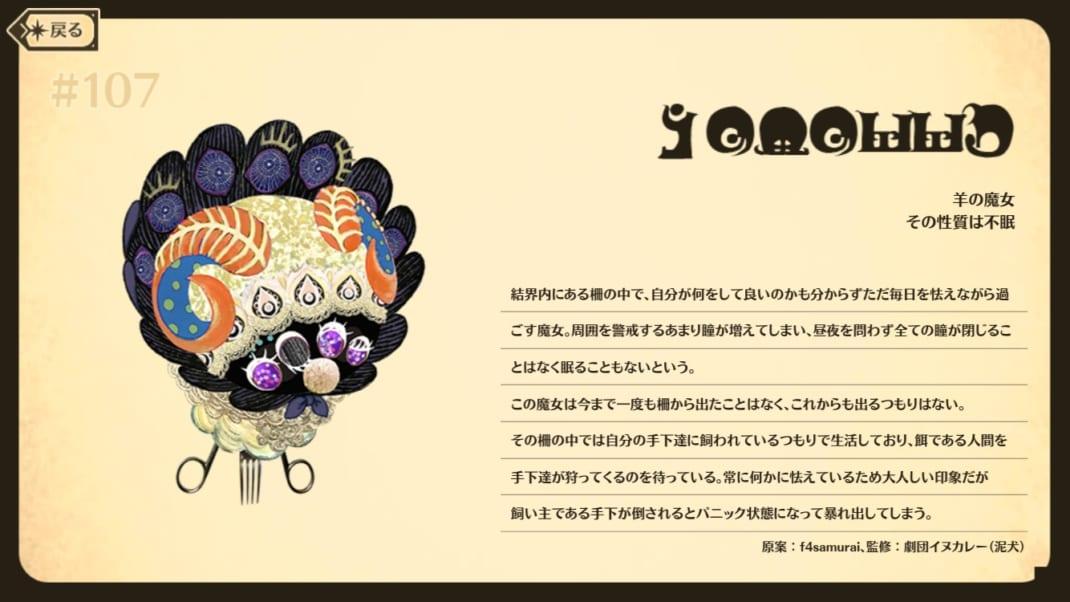 f:id:aritsuidai:20200112115202j:plain