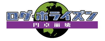 f:id:aritsuidai:20200129173140p:plain