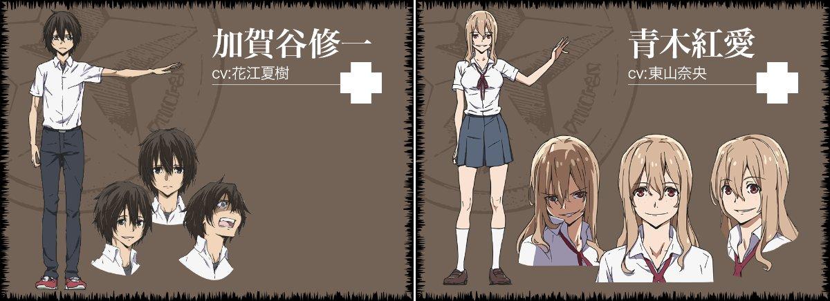 f:id:aritsuidai:20200327144154j:plain