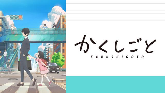 f:id:aritsuidai:20200414152023p:plain