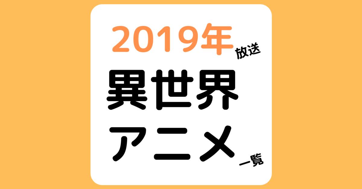 f:id:aritsuidai:20200420103528p:plain