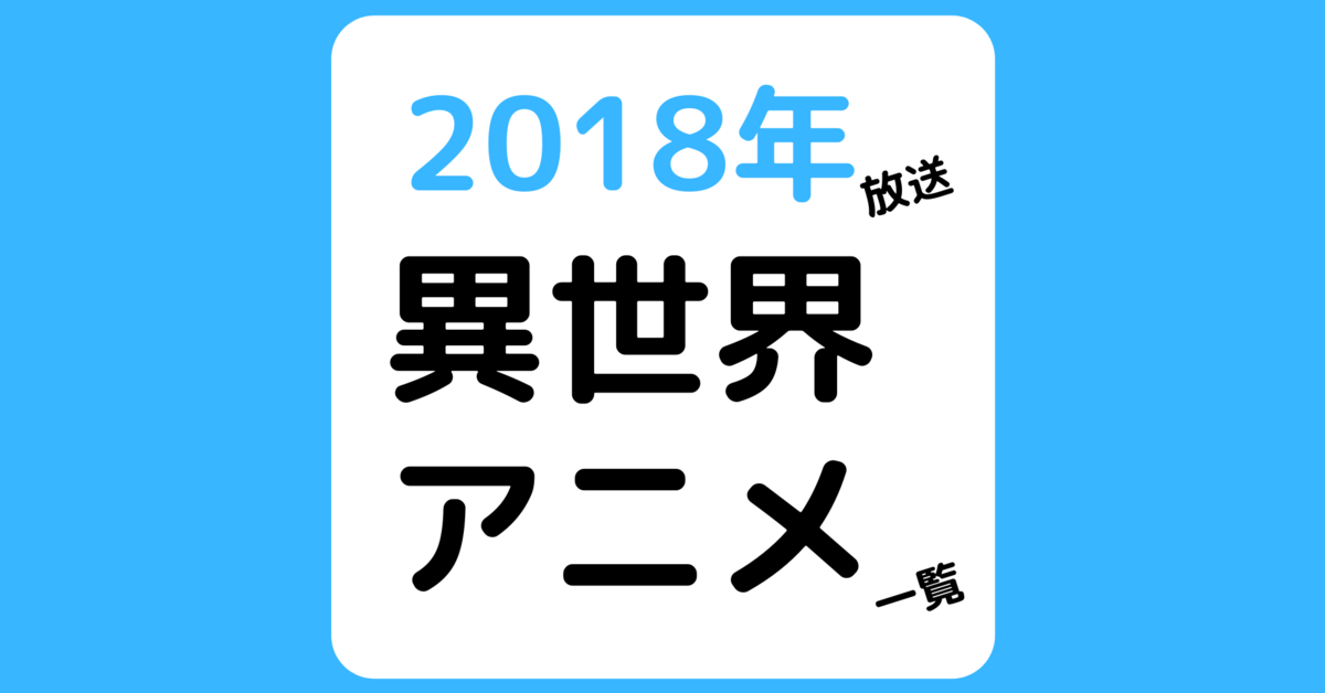 f:id:aritsuidai:20200420103903p:plain