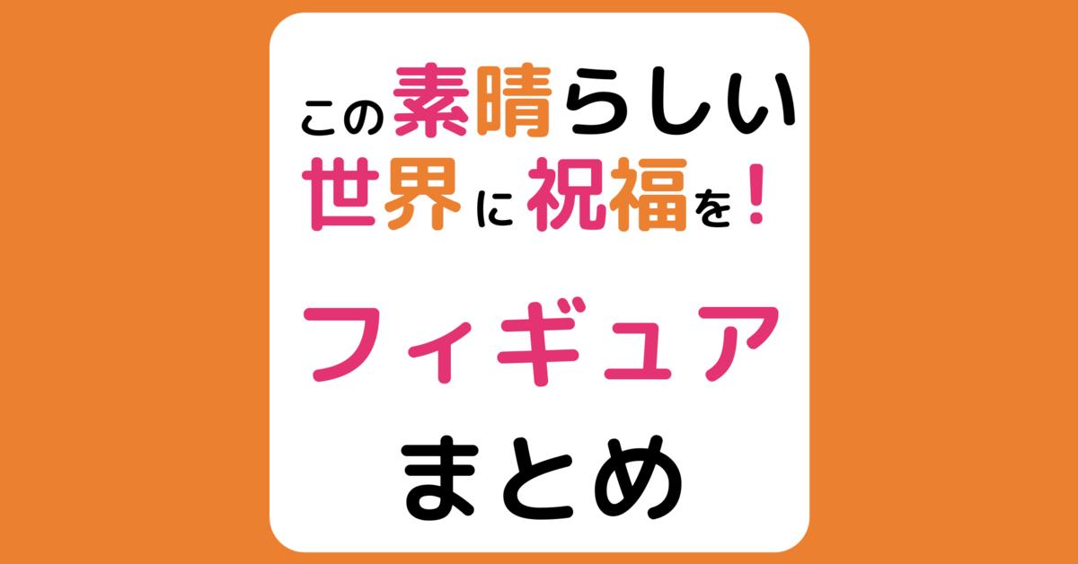 f:id:aritsuidai:20200420165323p:plain
