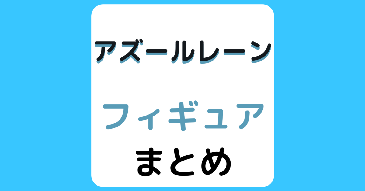f:id:aritsuidai:20200420174346p:plain