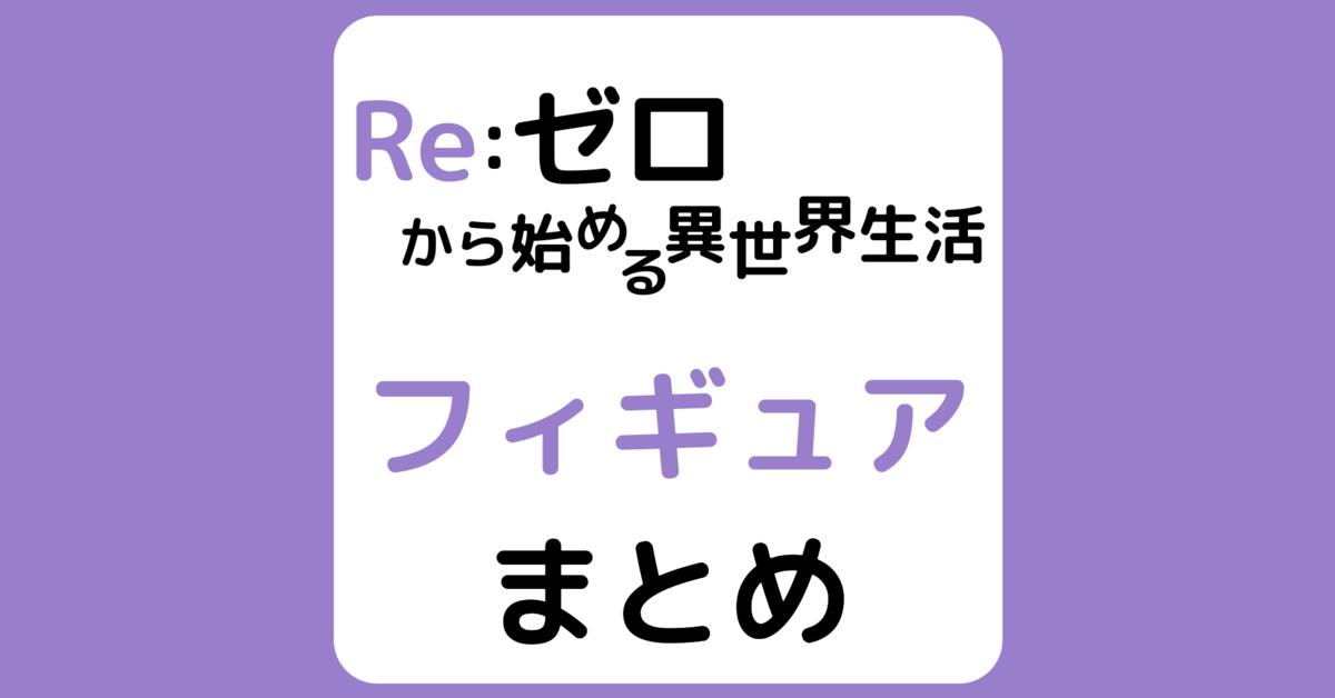 f:id:aritsuidai:20200421121657p:plain
