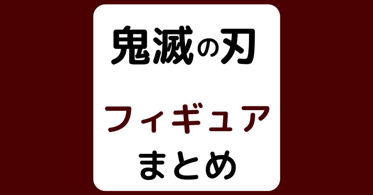 f:id:aritsuidai:20200422161704p:plain