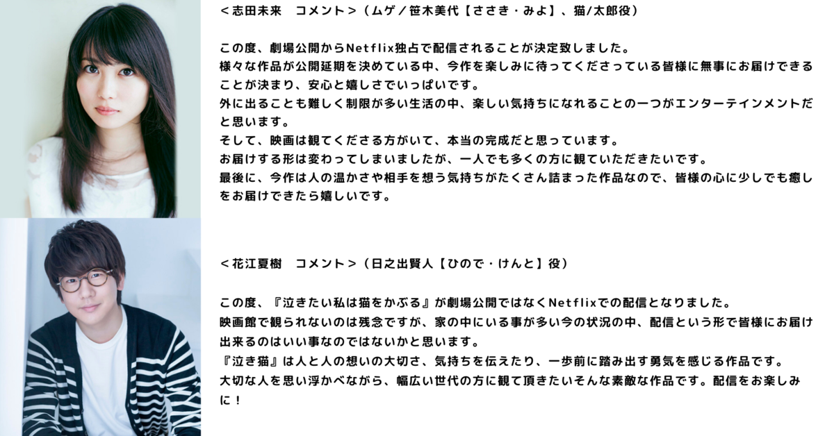 f:id:aritsuidai:20200430200126p:plain