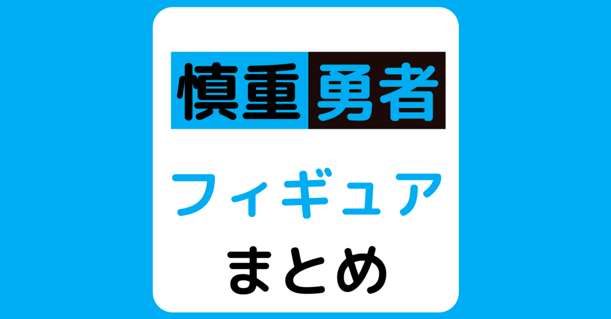 f:id:aritsuidai:20200504131914p:plain