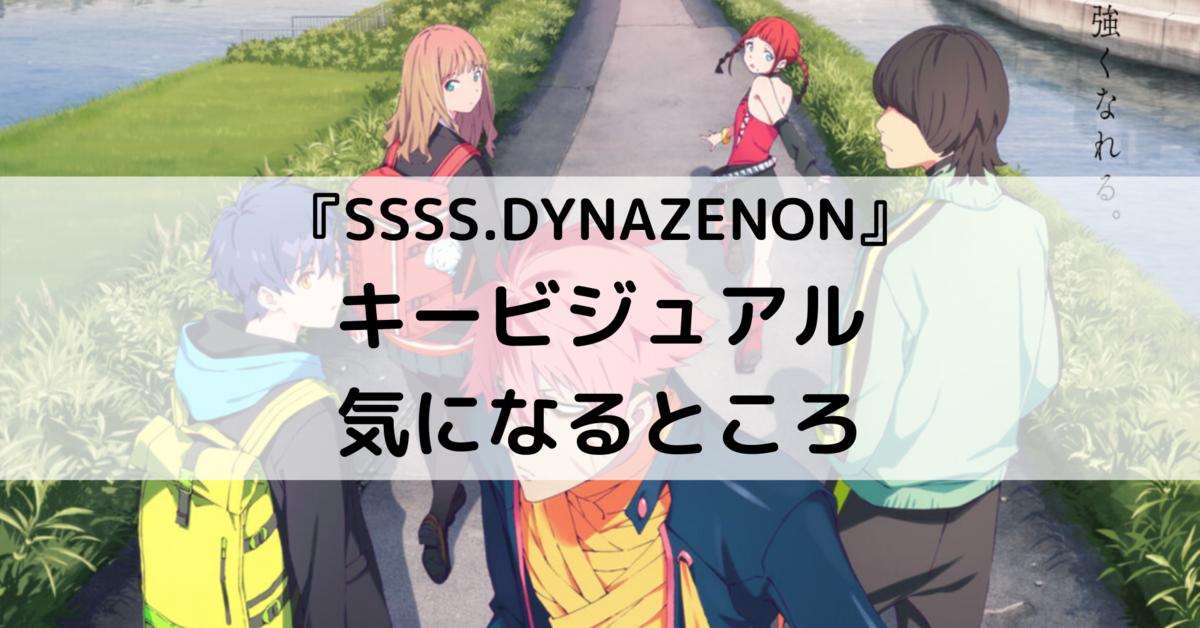 f:id:aritsuidai:20200508204912p:plain