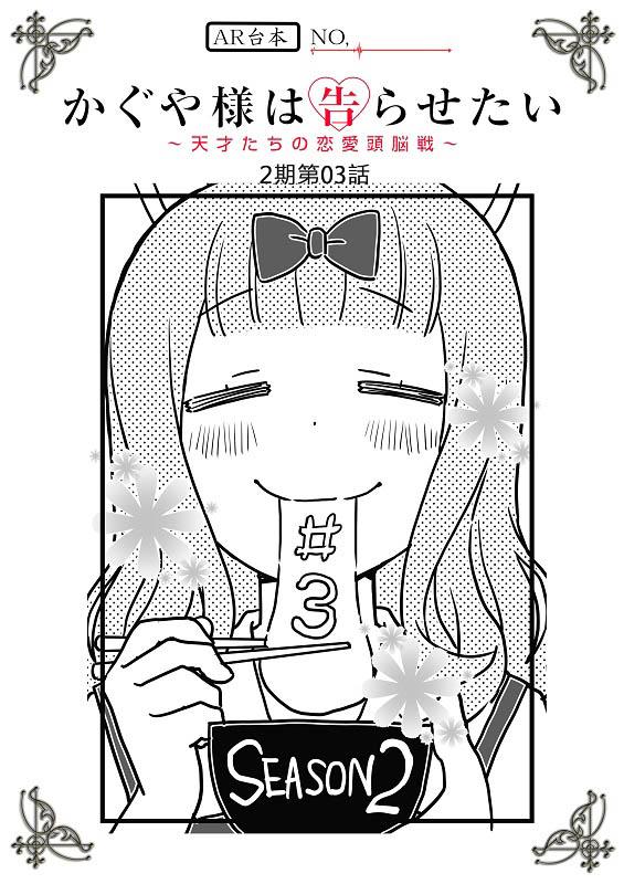 f:id:aritsuidai:20200514202650j:plain