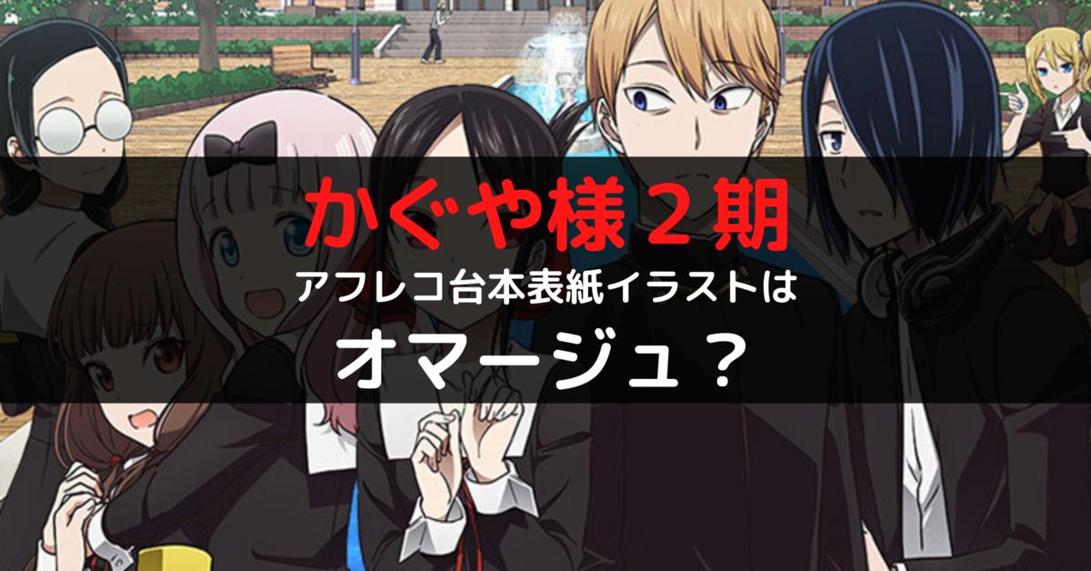 f:id:aritsuidai:20200514210200p:plain