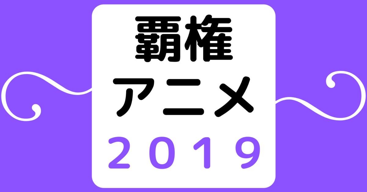 f:id:aritsuidai:20200517231252p:plain