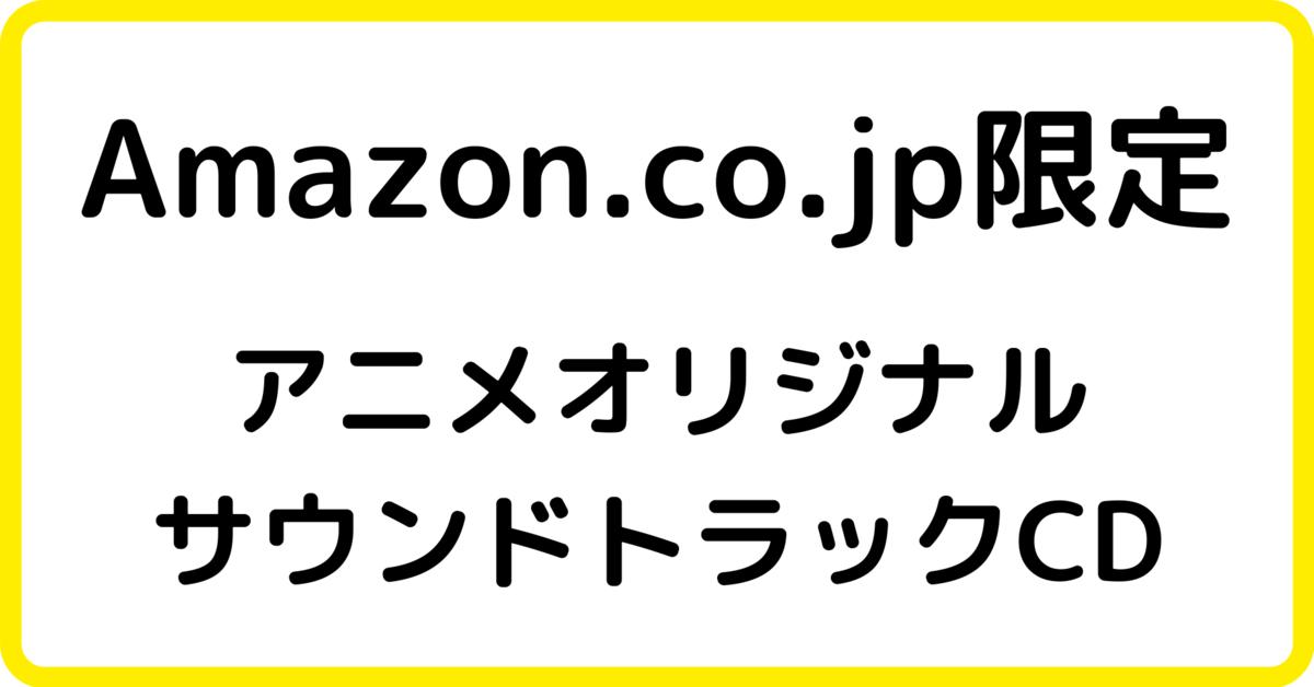 f:id:aritsuidai:20200519183023p:plain