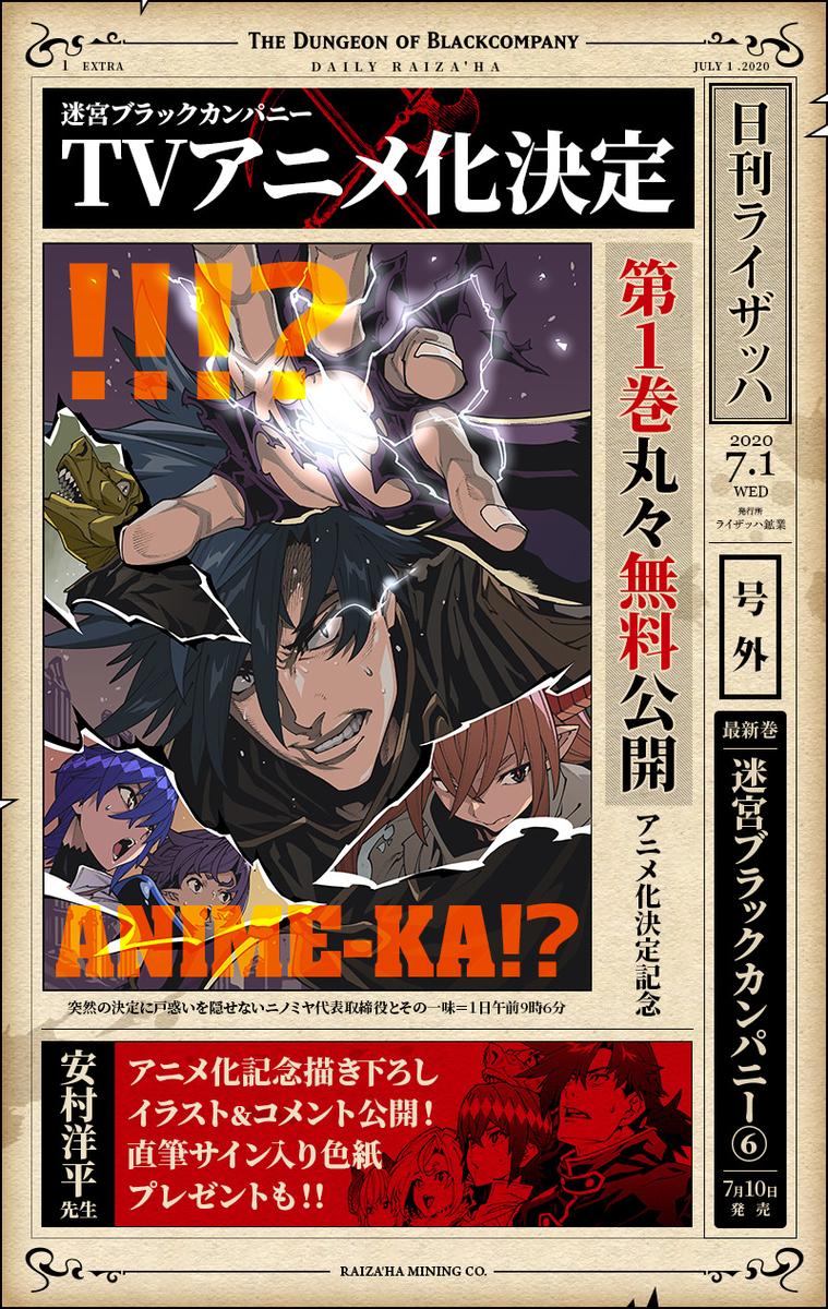 f:id:aritsuidai:20200713110809j:plain