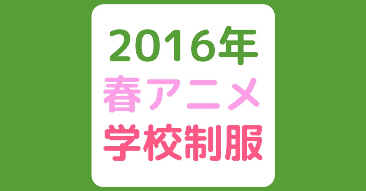 f:id:aritsuidai:20200714103951p:plain