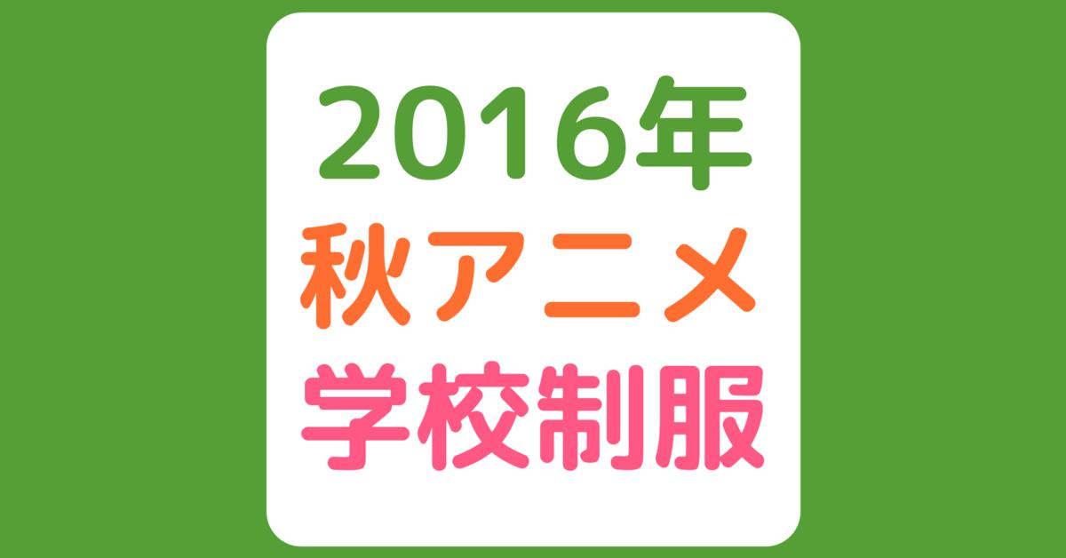 f:id:aritsuidai:20200714104829p:plain