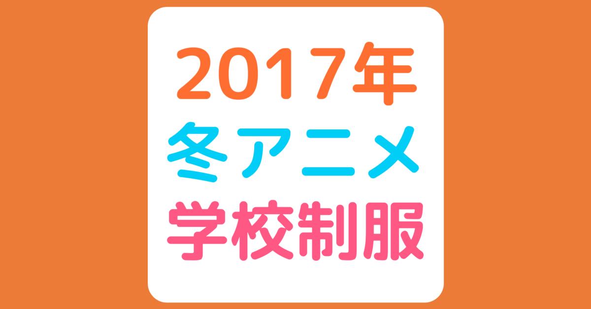f:id:aritsuidai:20200714105051p:plain