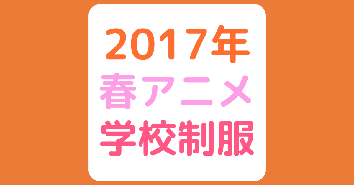 f:id:aritsuidai:20200714105412p:plain