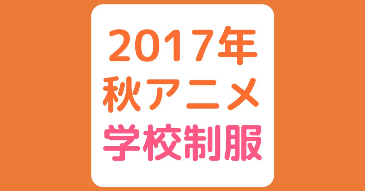 f:id:aritsuidai:20200714105955p:plain