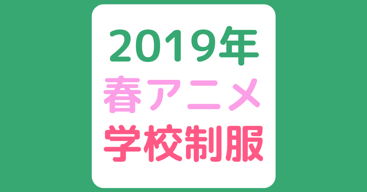 f:id:aritsuidai:20200714110251p:plain