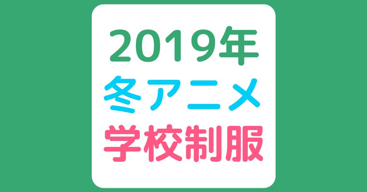 f:id:aritsuidai:20200714110406p:plain