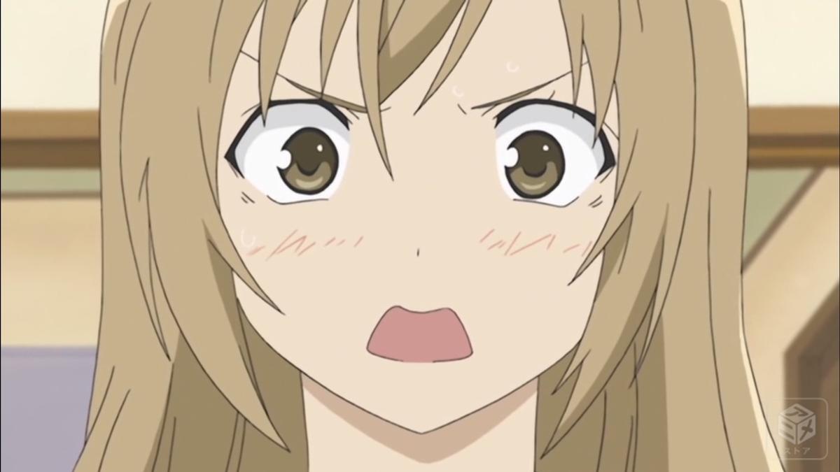 f:id:aritsuidai:20200719152545j:plain