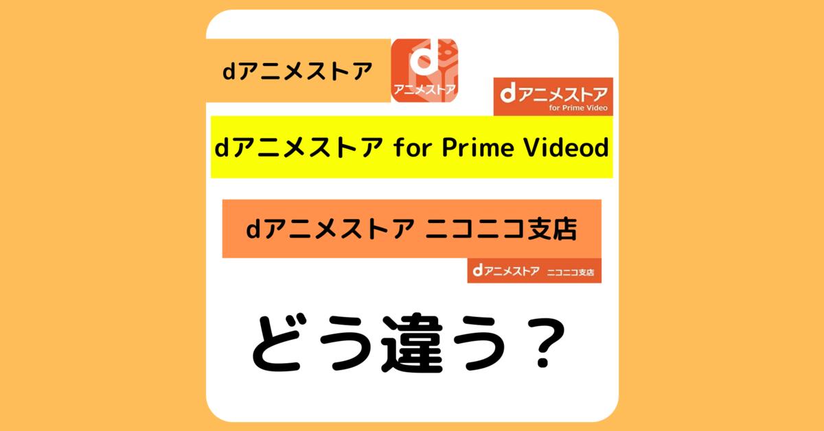 f:id:aritsuidai:20200720235210p:plain