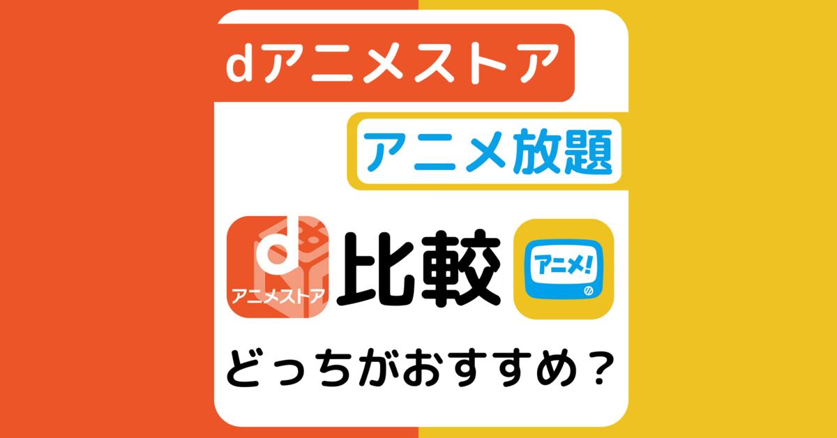 f:id:aritsuidai:20200721205021p:plain