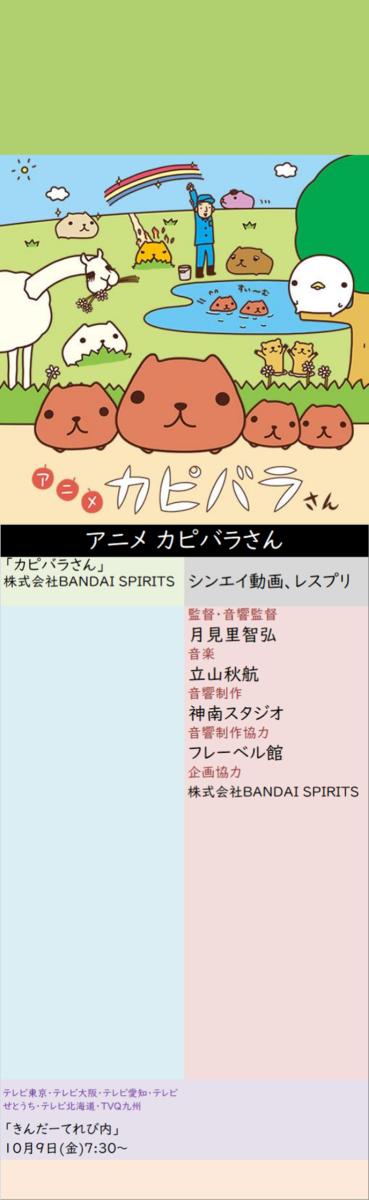f:id:aritsuidai:20200723151004p:plain