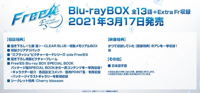 f:id:aritsuidai:20201021135944j:plain