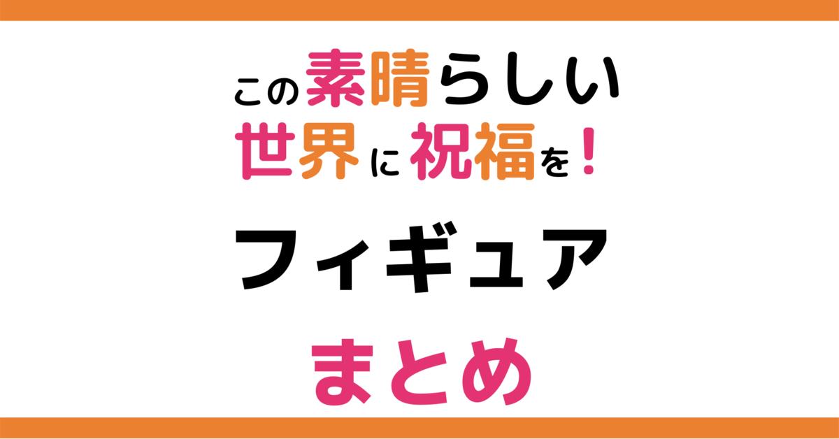 f:id:aritsuidai:20201224232351p:plain