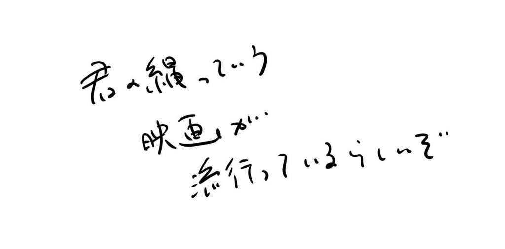 f:id:arityk:20170225134319j:plain