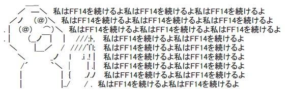 f:id:arityk:20170615143643j:plain