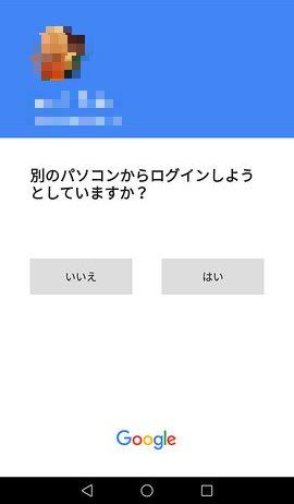 f:id:arityk:20170720203649j:plain