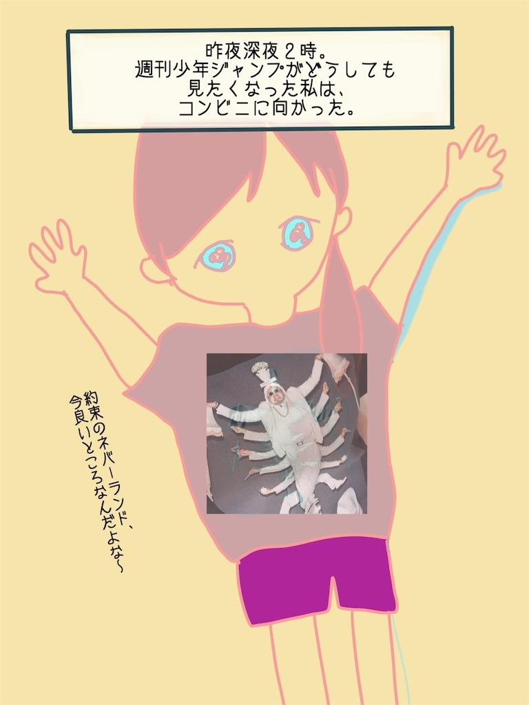 f:id:ariyoshi0531:20190131031528j:image