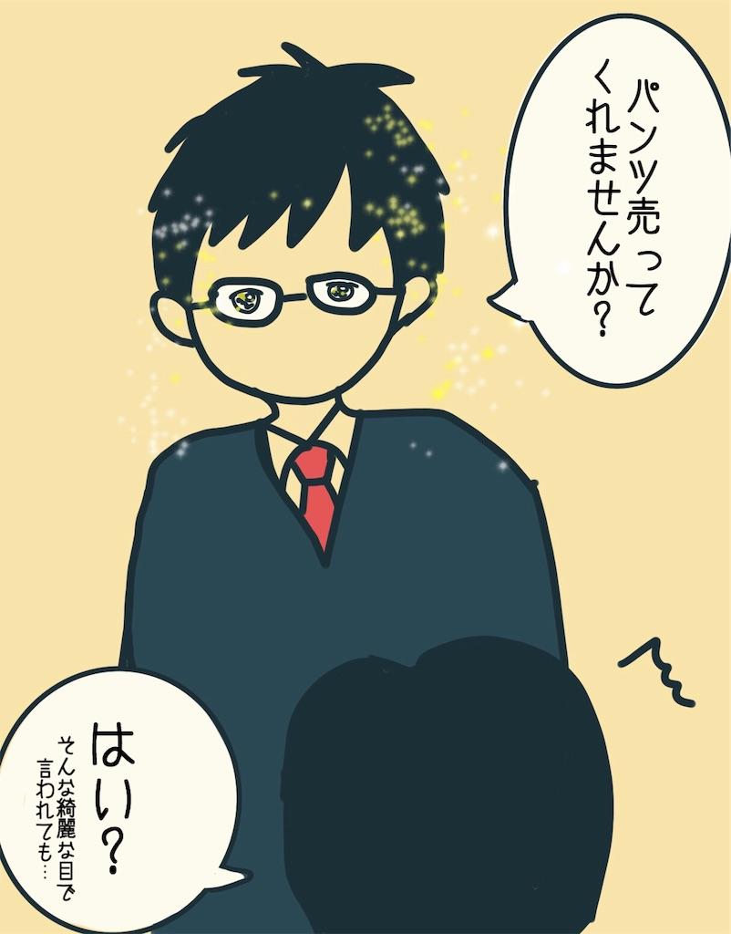 f:id:ariyoshi0531:20190131031632j:image