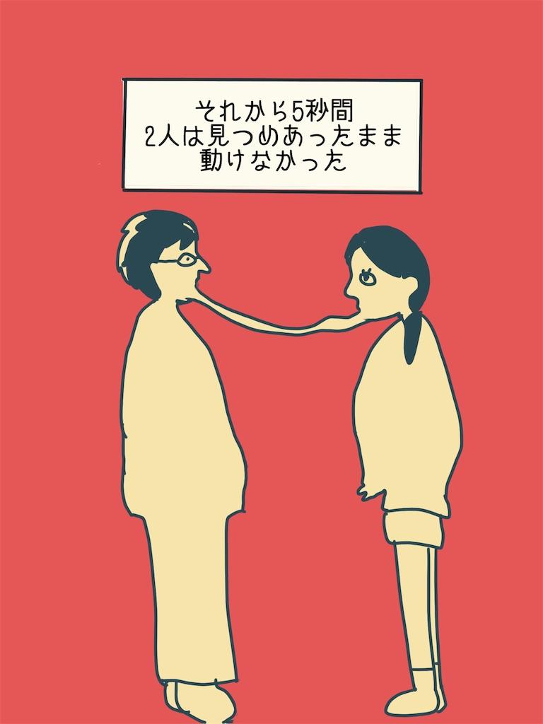 f:id:ariyoshi0531:20190131031658j:image