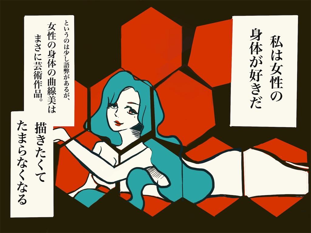 f:id:ariyoshi0531:20190202061149j:image