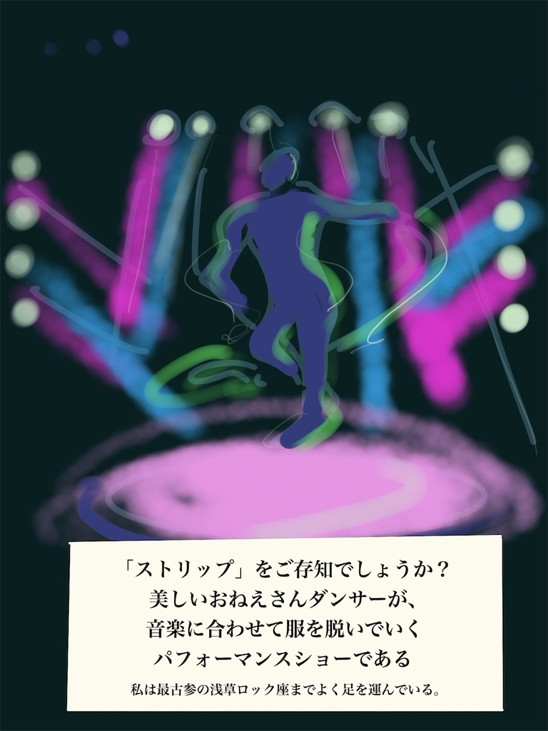f:id:ariyoshi0531:20190202061201j:image