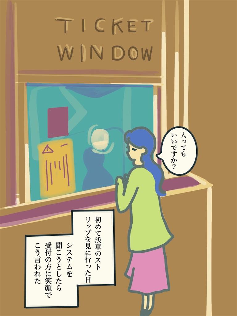 f:id:ariyoshi0531:20190202061224j:image