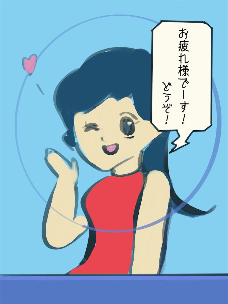 f:id:ariyoshi0531:20190202061234j:image